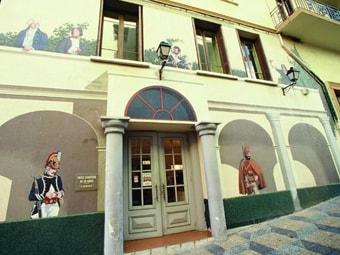 A Bandera Museum