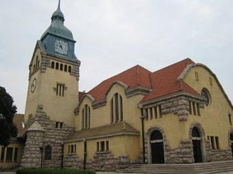Protestant Museum