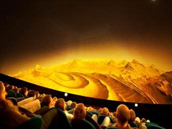 Saint-Etienne Planetarium